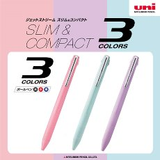 uni JETSTREAM SLIM&COMPACT 슬림&컴팩트 3색볼펜(0.38mm)